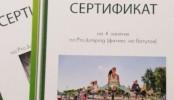 Подарочные сертификаты ПроДжампинг